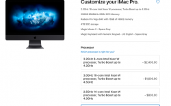 iMac Pro thêm tùy chọn RAM 256GB, giá tối đa 365 triệu đồng